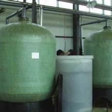 甘肃软化水设备、甘肃软化水设备厂家、甘肃软化水设备价格、甘肃软化水设备技术