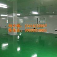 广州市白云区化妆品车间装修图片