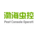天津消杀公司电话   食品厂专业虫害控制  天津除虫除蚁公司
