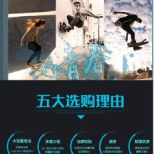 深圳市梦客科技, 深圳市梦客科技,黑豹款滑板车,滑板车批发供货