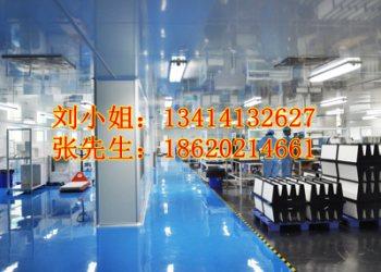 海珠区糖果厂净化车间图片