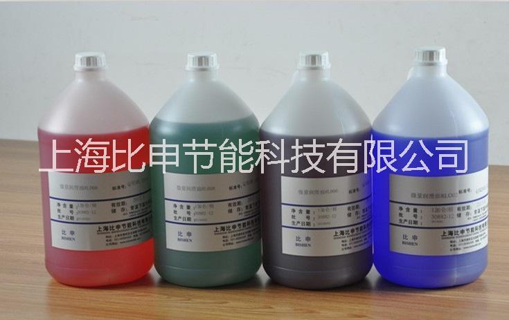 植物润滑油,植物润滑油报价, 微量润滑油供应商