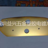 黄锌电镀加工