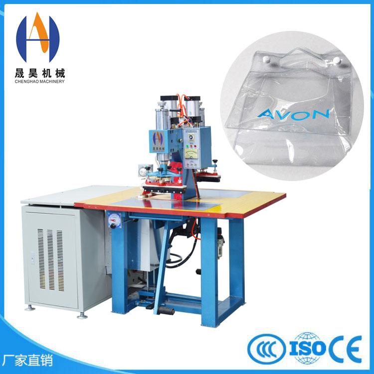 厂家供应高周波脚踏式双头焊接机 pvc文件袋生产设备 可定制