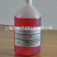 微量润滑专用油, MQL微量润滑油用油,微量润滑油用油厂家