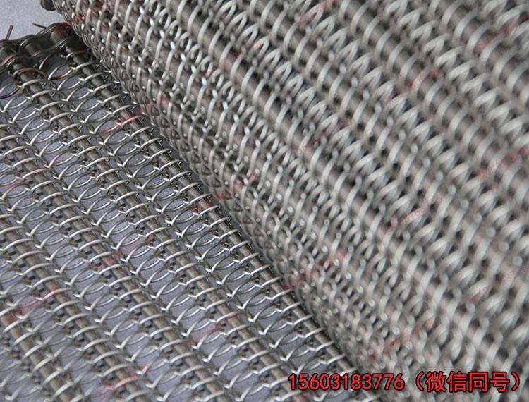 大虾冷却专用不锈钢带链条输送带网