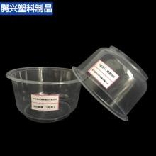 新品打包餐盒圆形汤碗塑料盒外卖小吃专用送餐盒500ml圆形碗、外卖小吃专用送餐盒批发、外卖小吃专用送餐盒厂家图片
