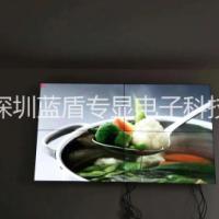 监控显示/会议系统/展览展示 最窄拼接屏/LED大屏