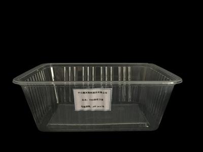 批发一次性1000ml透明加厚长方形快餐盒外卖餐盒打包盒塑料盒