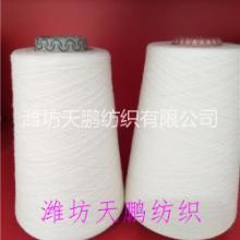 精梳棉竹节纱21支26支32支涤棉纱大化纤新疆棉接受定纺批发