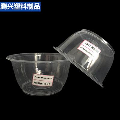 850ml一次性餐盒外卖打包碗加厚外卖餐盒快餐小吃专用汤碗包装盒、小吃专用汤碗包装盒价格、加厚外卖餐盒快餐厂家