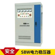 SBW系列电力稳压器 大功率稳压变压器 三相稳压器 沈阳供电设备厂家