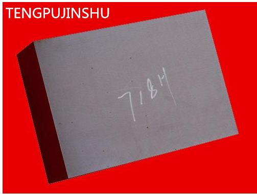 供应模具钢材塑胶模具718、NAK80模具钢材、2738模具钢材