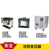 SG系列干式隔离变压器/自耦变压器|沈阳单相三相变压器|辽宁变压器厂家直销