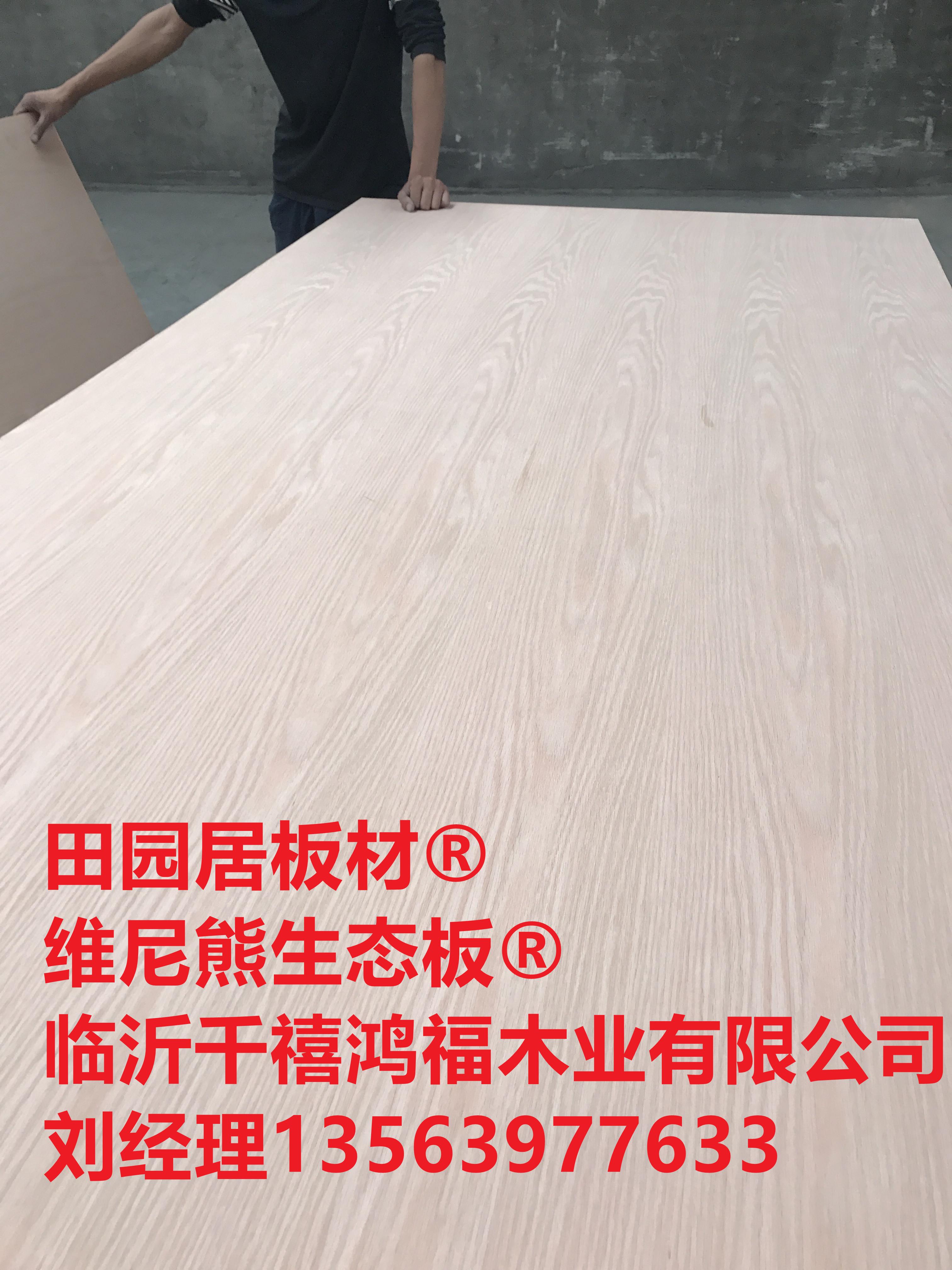 桃花芯多层板家具板临沂板材生产工厂
