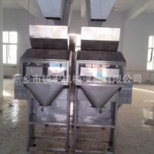 定量颗粒包装设备 颗粒包装机价格 河南猫砂包装 锐宏大剂量包装机