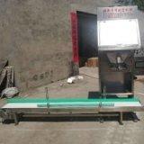 物料分装定量包装机包装生产线 锐宏机械物料分装定量包装生产线