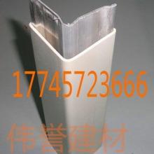 防撞护角防撞护条加厚加强型多功能防护条批发