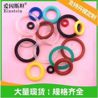 多色硅胶O型圈 防水密封圈 耐高温氟胶硅胶橡胶密封圈 食品级硅胶O型圈