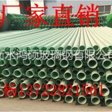 玻璃钢夹砂管道 定做φ200电力电缆保护管夹砂管玻璃钢缠绕管道