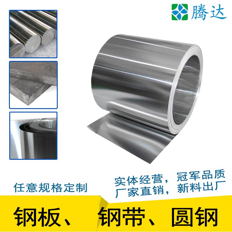 现货供应30CrMo钢板圆钢 合金结构钢 厂家直销品质保证 多种牌号 规格齐全 软料半硬全硬