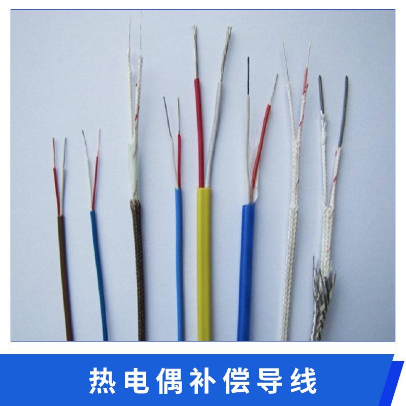 熱電偶補償導線 銅絲編織屏蔽高溫補償導線 鐵氟龍高溫線 廠家直銷圖片