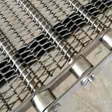 不锈钢输送网链 烘干网带 清洗网链 不锈钢输送网带