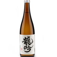 郑州供应龙吟清酒 洛阳批发日本进口清酒 许昌代理日本料理调料
