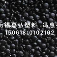 硬质ABS/PVC合金粒料图片