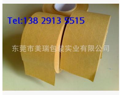 印字夹线湿水纸/印字带线牛皮纸/印字夹筋湿水纸
