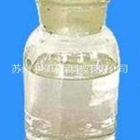 中绿环保重金属捕捉剂苏州南京无锡重金属捕捉剂快速金属离子沉淀