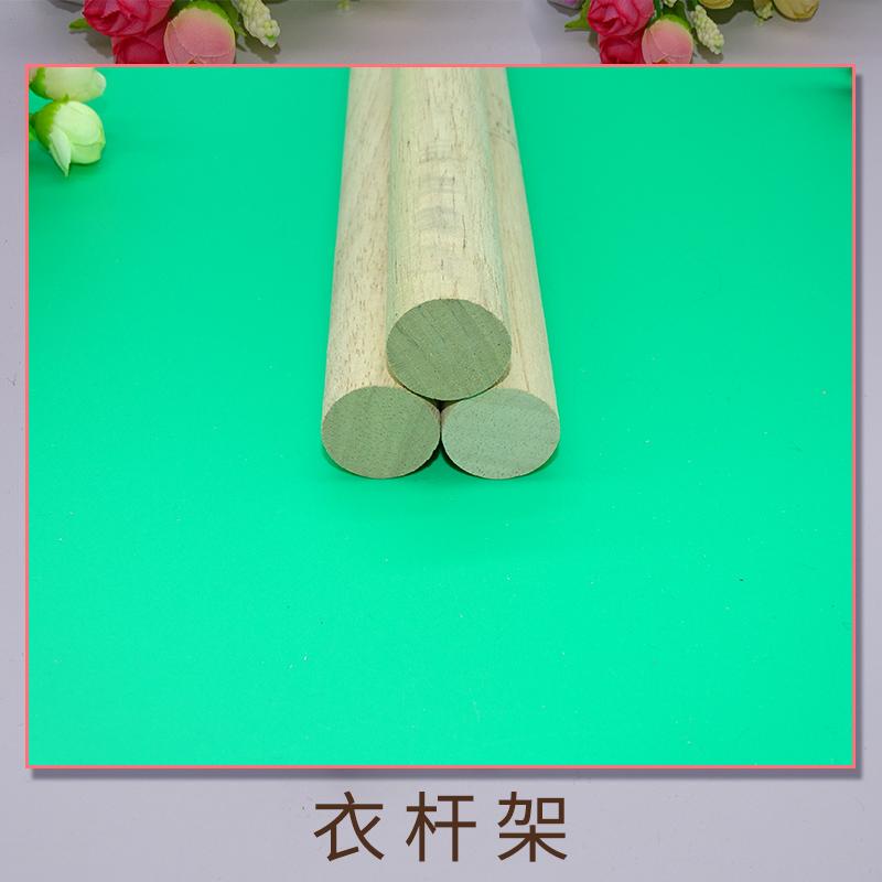 衣杆架图片/衣杆架样板图 (3)