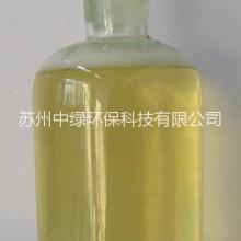 江苏破乳剂中绿环保厂家破乳剂无锡镇江盐城破乳剂快速高效批发