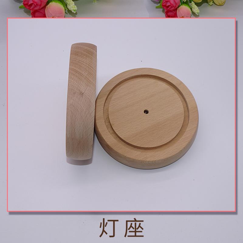 惠州朝歌木艺灯座定制 灯具配附件灯饰木制品实木灯座 木质底座