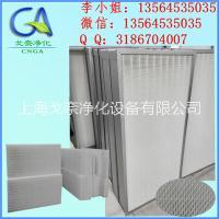上海青浦苏 H13高效过滤器 无隔板高效空气过滤网  镀锌框 铝框  无隔板高效空气过滤器