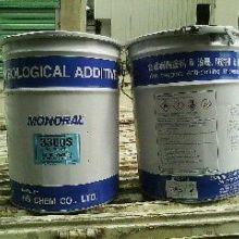 供应偶联剂 防沉剂 广州防沉剂厂家直销 防沉剂批发价格