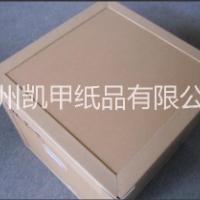 东莞哪里有重型物流纸箱供应商 东莞哪里有重型物流纸箱供应商 东莞重型物流纸箱供应商批发价格 重型物流纸箱 快递纸箱