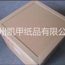 东莞哪里有重型物流纸箱供应商 东莞哪里有重型物流纸箱供应商 东莞重型物流纸箱供应商批发价格 重型物流纸箱 快递纸箱批发