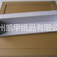 海珠重型物流纸箱_海珠重型物流纸箱价格_海珠重型物流纸箱批发价格_海珠重型物流纸箱厂家直销
