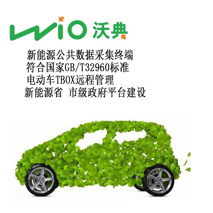 新能源主机厂汽车三电数据设备销售