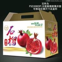 礼品纸箱价格 礼品纸箱 礼品纸箱批发 礼品纸箱生产厂家