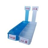 药房配药盒 零件盒 医用药盒 零件盒报价 医用药盒厂家 医用输液盒