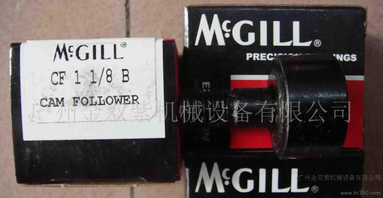 CF 1 1-8 B现货供应Mcgill CF 1 1-8 B带座轴承-代理Mcgill轴承 代理Mcgill轴承