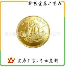 纪念币 个性化纪念币定制 厂家定制纪念币 专业纪念币定制