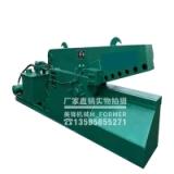 250吨剪铁机 废钢剪断机 Q43-250吨鳄鱼式剪切机