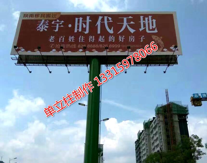 铜川晟辉广告单立柱制作公司 铜川单立柱半成品厂家批发GBJ50017
