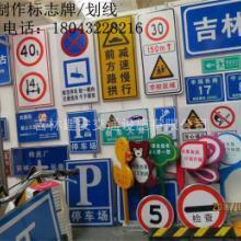 标志牌划线交通设施停车场划线