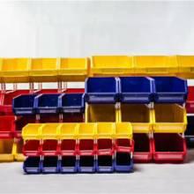 4# 4#组合式零件盒