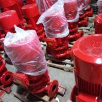CDL多级消防泵,单级单吸消防泵