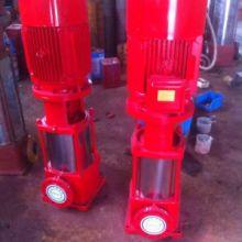 丹博消防喷淋泵 3CF立式多级消防泵,消火栓给水泵,电动消防稳压泵批发